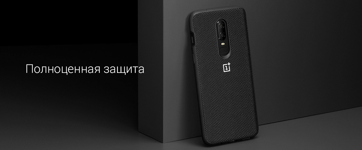 OnePlus 6 Bumper Case Nylon (Black)